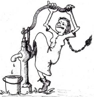 granny pump